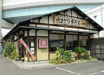 fukushige_img02